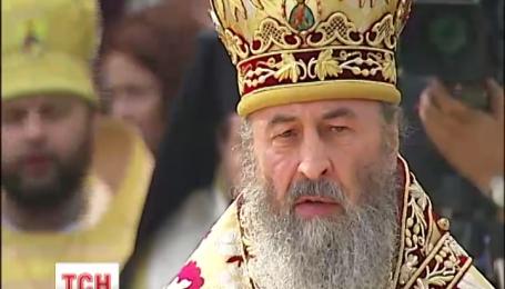 Митрополит Онуфрій зійшов на престол предстоятеля УПЦ Московського патріархату