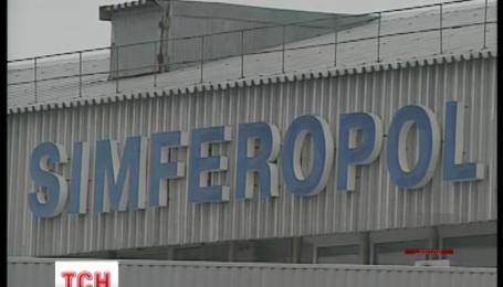 Міжнародна організація цивільної авіації вважає небо над Кримом українським