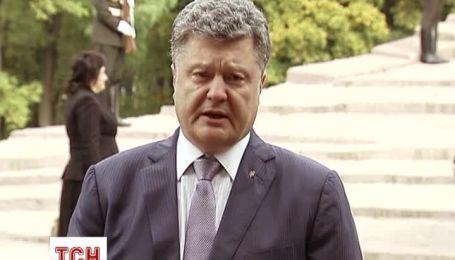 Україна ніколи не допустить расової дискримінації та фашизму - Порошенко
