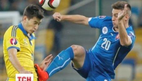 Вратарь украинской сборной Андрей Пятов забил гол в ворота Словакии