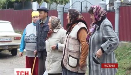 Полмиллиона украинцев смогут ездить без виз в Румынию