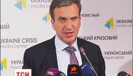До Москви поїхала українська урядова делегація