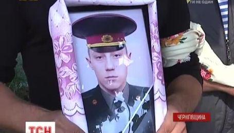 Росіянина, який загинув за Україну, поховали як героя