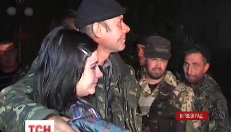 В Кировоград на десятидневный отпуск из зоны АТО вернулись 18 военных