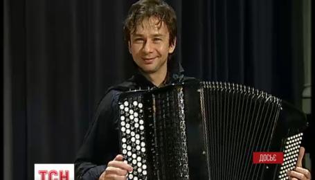 Сьогодні оголосять вирок відомому акордеоністу Ігорю Завадському