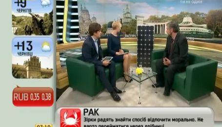 Українці взялися встановлювати сонячні батареї