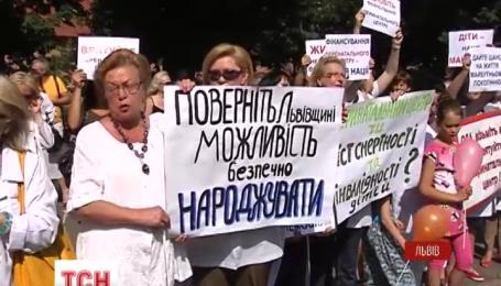 Львовские акушеры и будущие роженицы требуют открытия местного перинатального центра