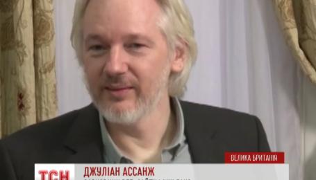 Засновник WikiLeaks може вийти за межі посольства Еквадору