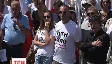 В Киеве иностранцы провели марш солидарности