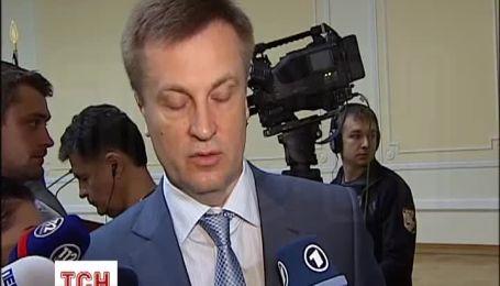 Наливайченко рассказал, при каких условиях будут освобождать задержанных боевиков