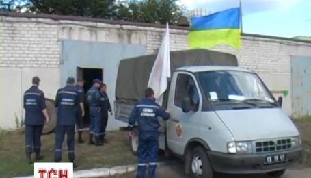 Спасатели доставили 5,5 тонн гуманитарной помощи