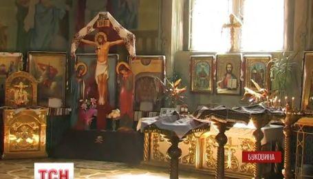 На Буковині дві православні церкви перейшли з Московського до Київського патріархату