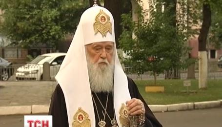 Киевский патриархат прокомментировал избрание нового предстоятеля УПЦ МП