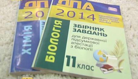 Університети Донбасу приймають заяви від абітурієнтів у електронному вигляді