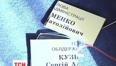 Очередная попытка люстрации председателя Кировоградской облгосадминистрации Сергея Кузьменко
