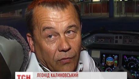 """В Украине состоялся первый прямой перелет """"Днепропетровск"""" - """"Львов"""""""