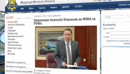 Россия нарушает футбольные законы - будут ли санкции?