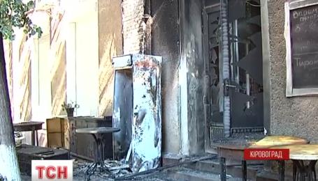 В Кировограде неизвестные подожгли кафе