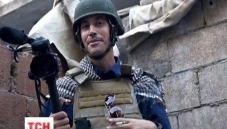 Ісламісти в Іраку стратили американського журналіста