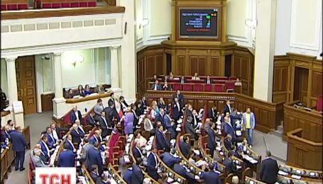Турчинов підписав закон про широкомасштабну люстрацію і скерував його на підпис президенту