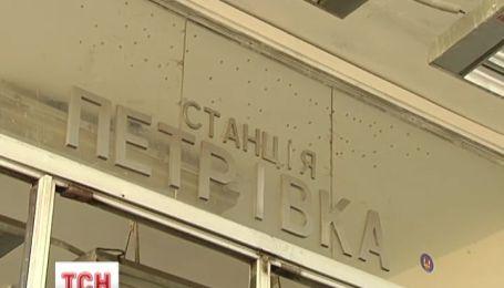 В Киеве анонимы сообщили про заминирование метрополитена