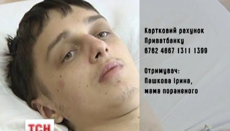 Самый молодой раненый военного госпиталя в Киеве нуждается в помощи