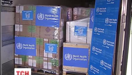 Спасательная гуманитарная помощь лекарствами прибыла в Украину