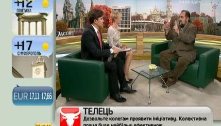 Среди украинцев растет популярность виртуальных денег