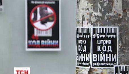 Столичні магазини маркуватимуть російську продукцію