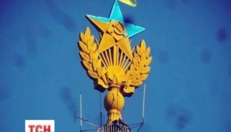 Сине желтый флаг появился на многоэтажке в Москве