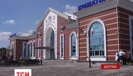 Новый железнодорожный вокзал торжественно открыли в Краматорске