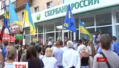 Активисты обошли российские банки для сбора денег для армии