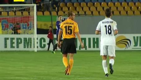 Александрия - Заря - 0:1. Комментарии и интересные моменты матча Кубка Украины