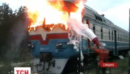 На Сумщині під час руху загорівся приміський пасажирський потяг