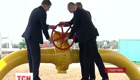 Словаччина у реверсному напрямку почала поставляти в Україну газ