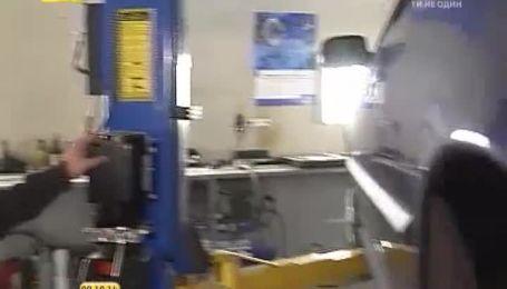 У Києві відкрилася станція технічного самообслуговування