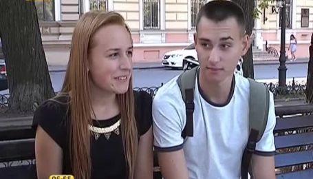 Одесса сегодня празднует 220 День рождения