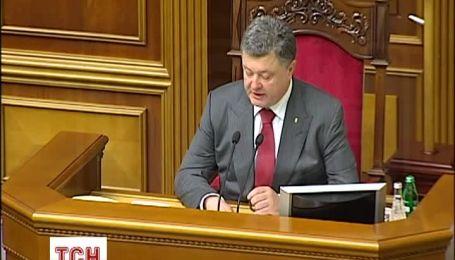 Порошенко обещает, что языки нацменьшинств получат в Украине специальный статус