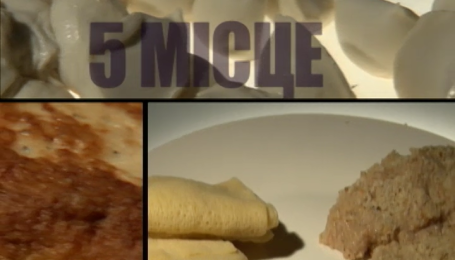 Топ-пять смертельно опасных блюд