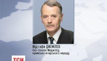 Джемилев подал в суд против России в Европейский суд по правам человека
