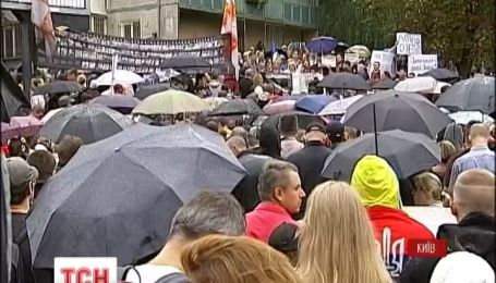 Від самого ранку і до пізнього вечора в столиці не вщухали протести