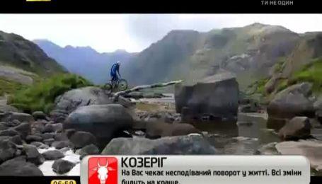 Шотландець підкорив на велосипеді одну з крутих скель