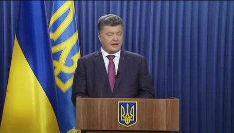 Відеозвернення президента України щодо розпуску Верховної Ради