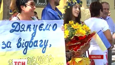 Миколаївські вояки повернулись додому на недовгу відпустку