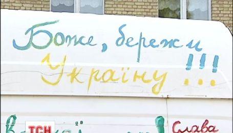 Київські школярі розмалювали швидку допомогу, яка  працює у зоні АТО