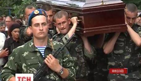 У Миколаєві поховали десантника 79 аеромобільної бригади