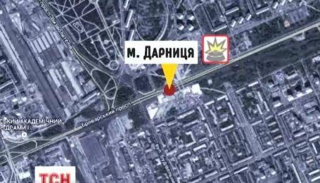 На станції метро Дарниця шукають вибухівку