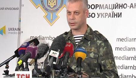"""У Донецьку замість """"1+1"""" включили аматорський канал терористів"""