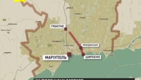 У Маріуполі визначають межі та напрямок буферної зони