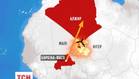 На заході Африки розбився пасажирський літак